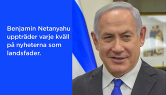 Demokratins  slutstation i Israel?